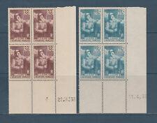 timbre France bloc de 4 coin daté  a la gloire de l' infanterie  num: 386/87  **