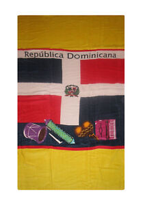 Dominican Republic Beach Towel 30 x 60 Cotton (Cotton Twill)