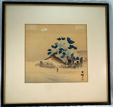 Japanese Woodblock Print Bird & Flowers Signed Framed & Matted