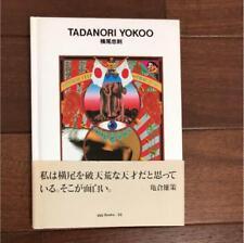 TADANORI YOKOO Art Works Design Book 1997 Japan