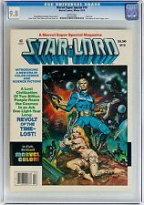 Marvel Super Special #10 1979 CGC 9.8 NM/MT STAR-LORD 1st time in Color - WHITE