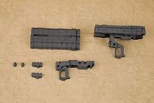 KOTOBUKIYA M.S.G Weapon Unit MW-23 LARGE MISSILE LAUNCHER Model Kit NEW Japan