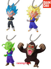 BANDAI Dragonball Super UDM VJump 2 Keychain Figure set of 4 SSGSS Vegeta Ape