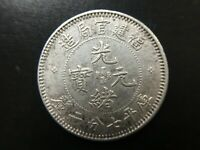 1896 China Silver Coin 10 Cent LM-297 Top Rare 福建官局造