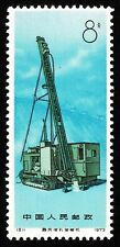 People's Republic of China Stamp Scott#1214 8f Mint H OG Well Centered