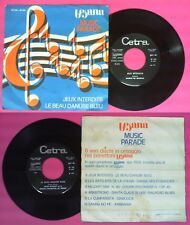 LP 45 7'' RAMON DE HERRERA Jeux interdits HANS SCHMITT Beau BESANA no cd mc dvd*