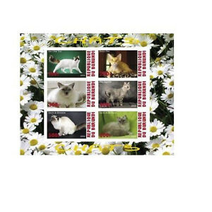 DOMESTIC CATS 12 different mint (MNH) MINI SHEETS nice composition SALE! #X04