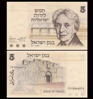 ISRAEL 5 Lirot, 1973, P-38, Szold, UNC World Currency