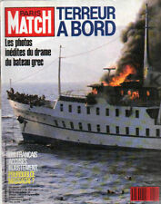 paris match n°2044 drame bateau grec florence griffith