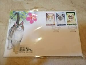 FDC MALAYSIA 1999 - Cats In Malaysia (3v Stamps Cover)