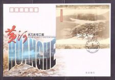 China 2002-12 Water Project Over Yellow River ,黄河水利 MS on FDC B