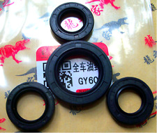 GY6 50CC 60CC 80CC SCOOTER MOTOR Oil Seal Set for engine 139QMB Chinese GY KYMCO