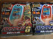 SEGA TOYS-Hero Bank-Banque Téléphone G-Kaito + Nagare Ver. - Jeu électronique/Jouet