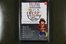Japanese Drama Miracle World 2015 Spring Special DVD English Subtitle