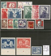 GERMANY DDR -   @  YEAR  COMPLETE  1951  € 570.00   MNH V.F @ GERM.110