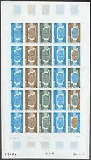 Comoren Bijoux polychrome ungezähnt ** (40398c