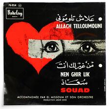 SOUAD PROMO Allach telloumouni arab arabic islamic morocco barclay 76054 SP
