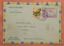 DR WHO 1959 BELGIAN CONGO AEROGRAMME DUNGU TO USA 170164