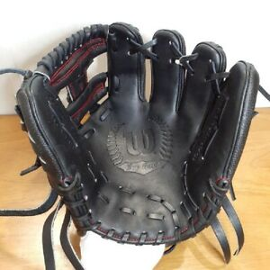 mint in tag Wilson Training Glove D5 Wilson Hardball Glove for infield