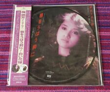 "Anita Mui ( 梅艷芳) ~ FANTASY OF LOVE / Marry Me Merry Me (Picture Disc) (10"") Lp"