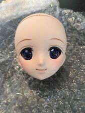 Volks Mini Dollfie Dream Head And Eyes Maria Ushiromiya BJD Japan UK