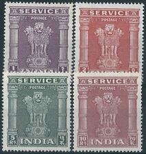 Mint Never Hinged/MNH Decimal 4 Number Asian Stamps