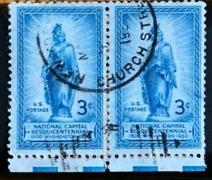 989, 1950  3c Statue of Freedom ERROR Pair (Collectible Stamp)