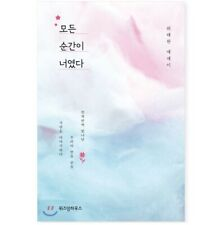Every Moment Was You Happy Healing Book Hobby Korea Text Essay