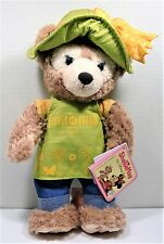 Disney Epcot Flower & Garden Festival 2017 Duffy Bear Shellie May Bear NEW TAGS