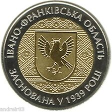 Ukraine Bimetal 5 hryvnia Coin 75 years of Ivano-Frankivsk 2014 Івано-Франківськ