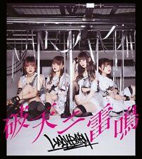 New LADYBABY Haten ni Raimei Type A CD Japan QARF-20001 4562350600225