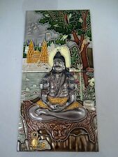 Tiles Vintage Ceramic Tile Japan Graphic Lord Vishnu God Of Creation Old Collectibles# Customers First Antiques