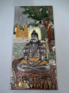 "Antique Art Nouveau Saji Japan Tile Graphics Depicting Lord Shiva Collectibles """