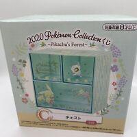 US Seller Pokemon Pikachu's Forest Desk chest Storage Case 14cm Ichiban Kuji