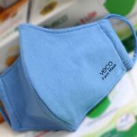 VECO Antimicrobial Reusable Washable Cotton Fabric Face Masks (Adult,  Blue)