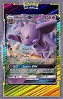 Mentali GX - SL1:Soleil et Lune - 61/149 - Carte Pokemon Neuve Française