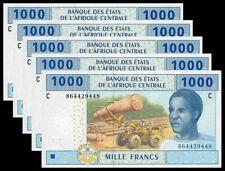 CHAD (C.A.S.) P-607 Cd  - 1000 Francs  2017 UNC !