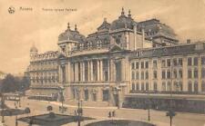 ANVERS BELGIUM THEATRE MILITARY GERMANY FELDPOST POSTCARD 1916 (172)