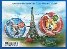 FEUILLET N° F4598 NEUF XX  LUXE - CHAMPIONNATS DU MONDE HALTEROPHILIE PARIS 2011