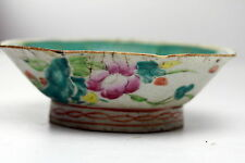 Antique Chinese Tongzhi Porcelain Bowl