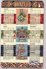 Malaysia Used Phone Cards - Seasons Greetings 1994