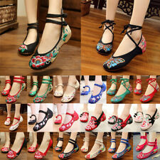 Women Embroidered Chinese Floral Style Wedge Flat Ballet Dance Ankle Strap Shoes