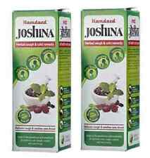 2 Bottles Hamdard Joshina 400ml Herbal Cough & Cold Syrup USA SELER FAST SHIPING