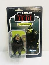 STAR WARS VINTAGE GAMORREAN GUARD CARDED  RARE