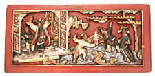 Antique Chinese Qing Carved Wood Panel Gold Gilt Nobleman Scholar Temple China