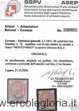 ITALIA - LEVANTE : Sassone 7 USATO - ANNULLO MONTEVIDEO