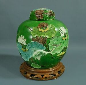 Lg Antique Chinese Green Fahua Porcelain Ginger Jar w/ Mark, Crane & Lily Pads