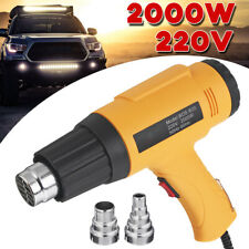 2000W Electric Heating Hot Air Heat Gun Tool Paint Stripper+Nozzle Power Heater