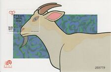 MACAO-CHINA -2003-RAM LUNAR YEAR-Souvenir Sheet