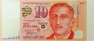 Singapore ND (2004) $10 Polymer Commemorative Polymer Banknot {{ MAS }}  -RARE-